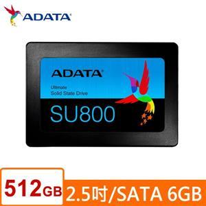 ADATA威剛 Ultimate SU800 512G SSD 2 . 5吋固態硬碟/ 5Y