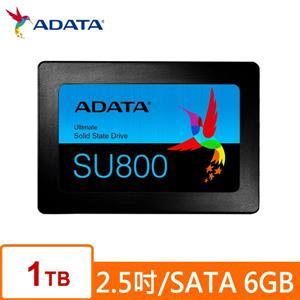 ADATA威剛 Ultimate SU800 1TB SSD 2 . 5吋固態硬碟/ 5Y