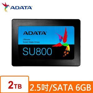 ADATA威剛 Ultimate SU800 2TB SSD 2 . 5吋固態硬碟/ 5Y