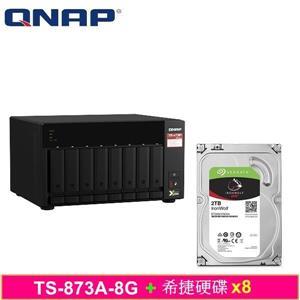 QNAP TS - 873A - 8G,附Seagate硬碟* 8台