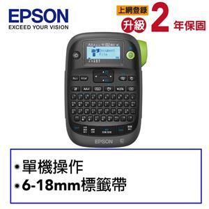 EPSON LW - K400標籤印表機