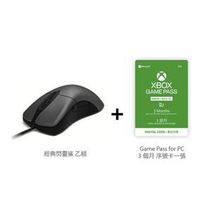 微軟 經典閃靈鯊遊戲同捆組合