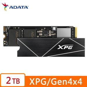 ADATA威剛XPG GAMMIX S70 BLADE 2TB PCIe 4 . 0 M . 2 2280固態硬碟/五年保