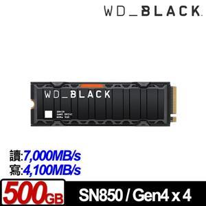 WD 黑標 SN850 500GB(散熱片) M . 2 2280 PCIe SSD