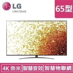 LG 65NANO91SPA 65型 頂級一奈米 4K 智慧物聯網電視