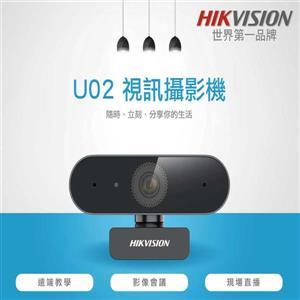 海康威視 HIKVISION U02 1080P 視訊攝影機