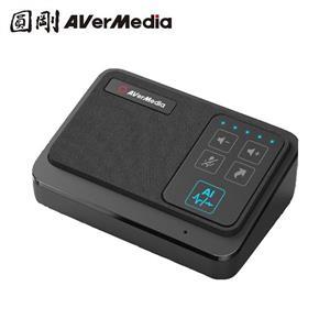 圓剛 AI SPEAKERPHONE 行動會議電話揚聲器 AS311