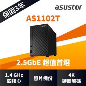 ASUSTOR華芸 AS1102T 2Bay NAS網路儲存伺服器