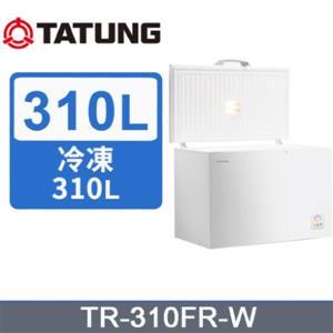 TATUNG大同 310公升冷凍櫃(TR - 310FR - W)