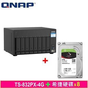 QNAP TS - 832PX - 4G,附Seagate硬碟* 8台