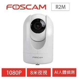 Foscam R2M FHD 200萬 無線網路攝影機(白)