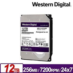 WD121PURP 紫標Pro 12TB 3 . 5吋監控系統硬碟