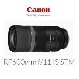 CANON RF600MM F11 IS STM超遠攝定焦鏡頭