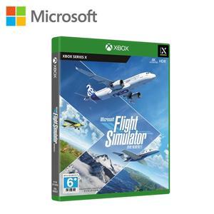 微軟 Xbox 模擬飛行(實體版)