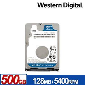 WD5000LPZX 藍標 500GB(7mm) 2 . 5吋硬碟