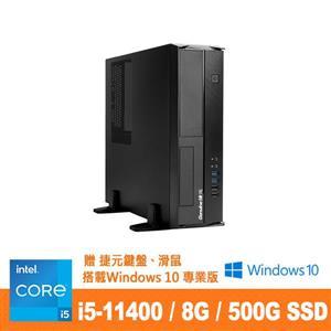 Genuine捷元BK888迷你塔型電腦(11 . 5L) (11代)