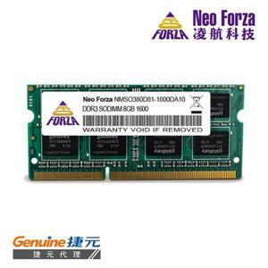 Neo Forza 凌航 NB - DDR3L 1600 / 8GB 筆記型 RAM(低電壓)
