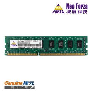 Neo Forza 凌航 DDR3 1600 / 8GB RAM