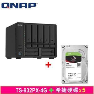QNAP TS - 932PX - 4G,附Seagate硬碟* 5台