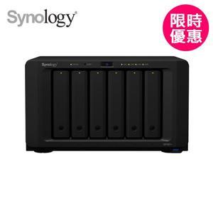 【限量50台】Synology DS1621 + 優惠大回饋!!