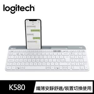 羅技 K580超薄跨平台藍芽鍵盤-珍珠白