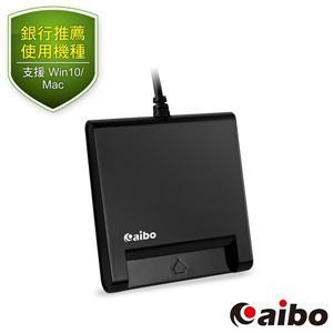 aibo AB22 ATM晶片讀卡機-黑色