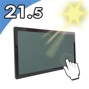 Nextech All - in - one 21 . 5吋 室外型 觸控電腦 (N4200 / 8G / 128G)